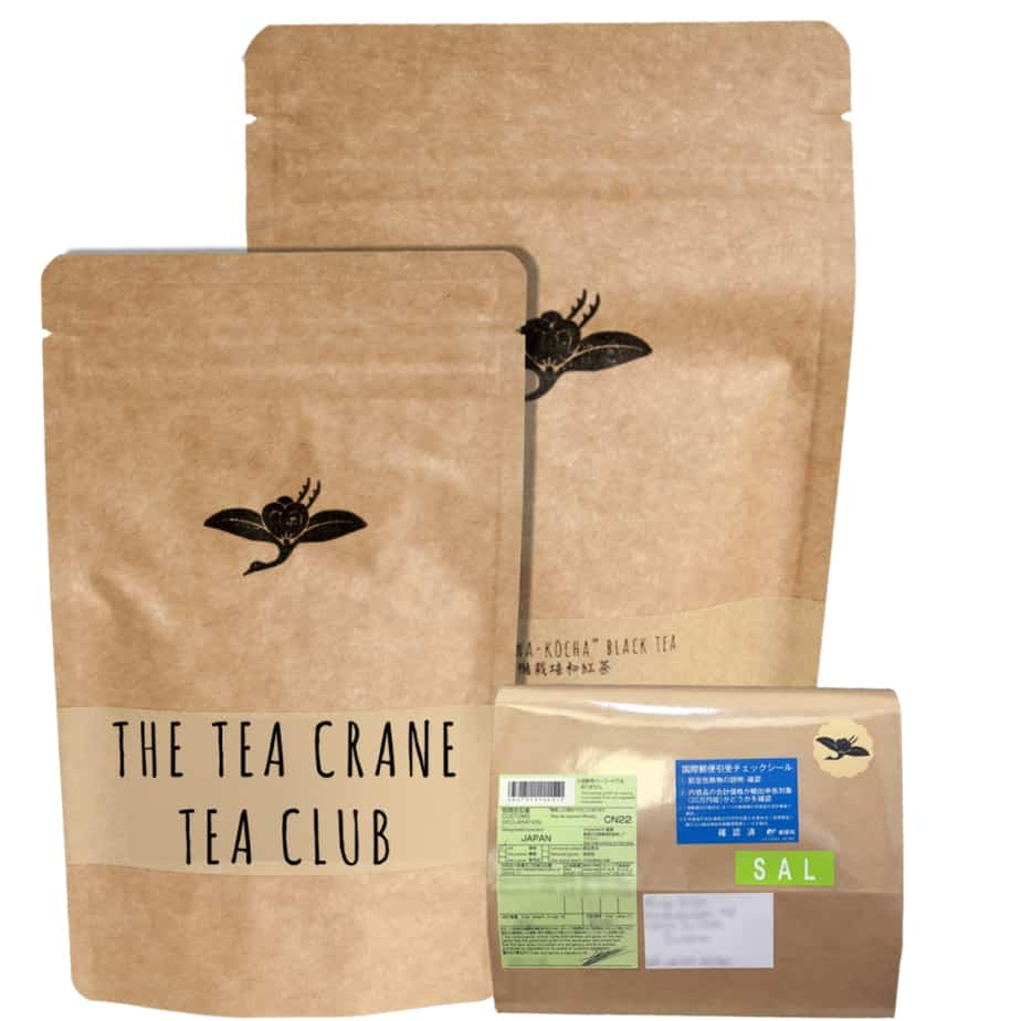 tea package